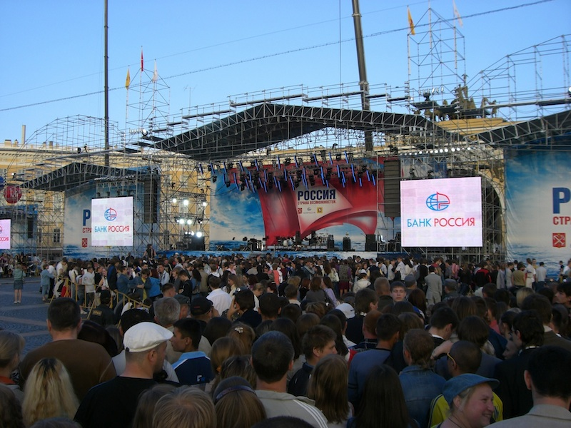 Palace Square main stage.