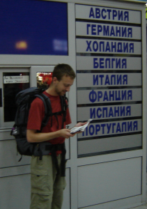 Cyrillic text in Bulgaria