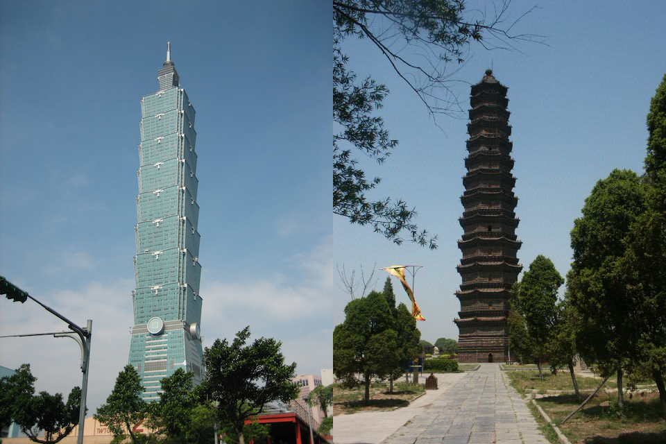 Taipei 101 vs Pagoda