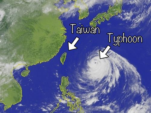 Taiwan vs Typhoon