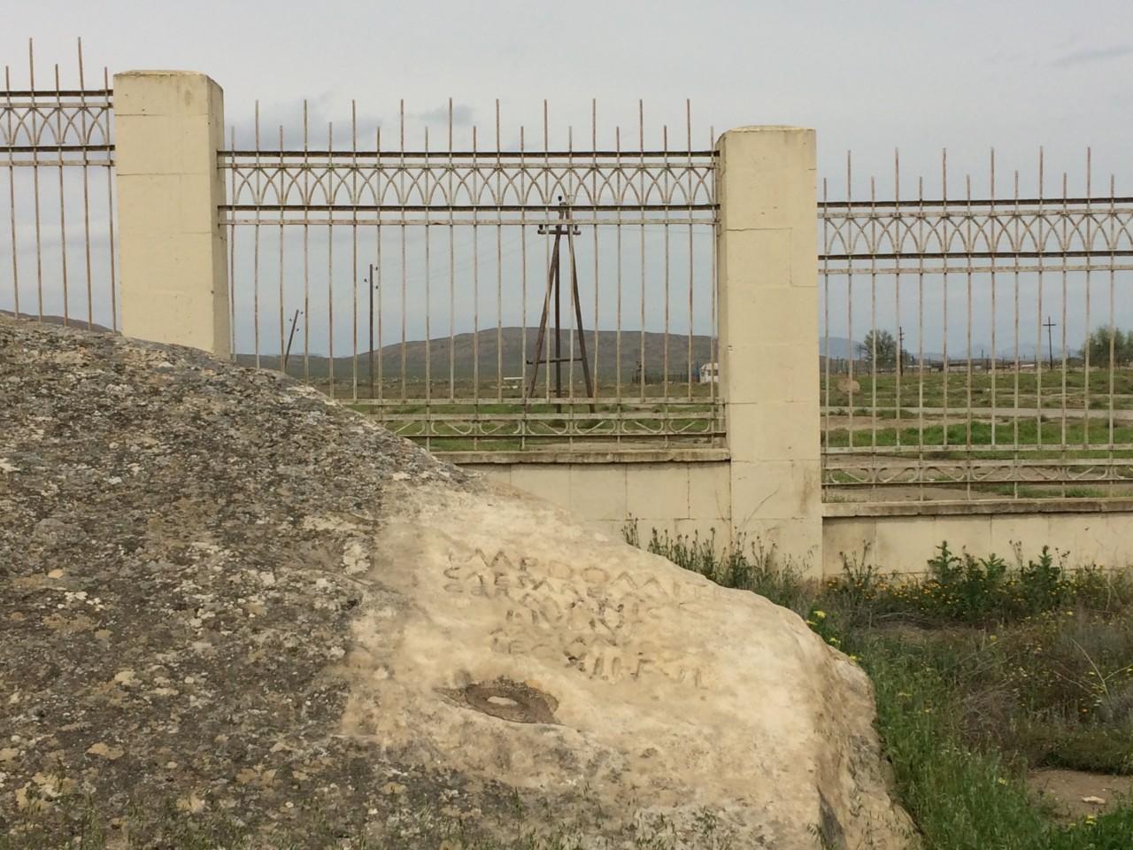 Roman graffiti of Gobustan