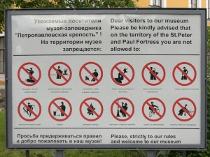 Russian museum rules sign