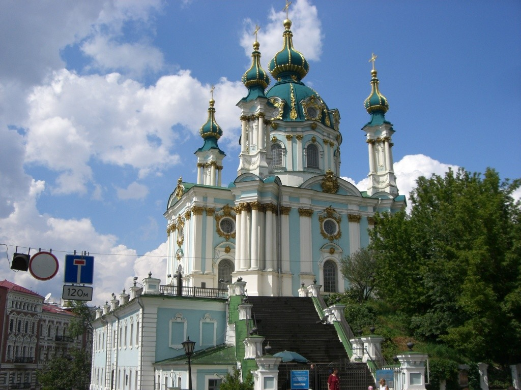 St. Andrew's Church, Kiev, Ukraine