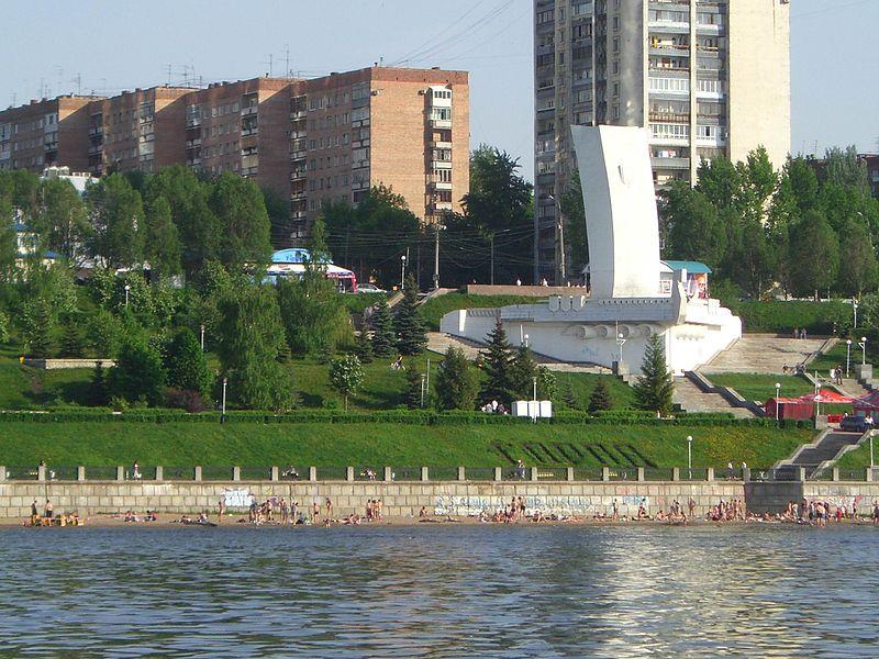 Samara waterfront, Samara, Russia