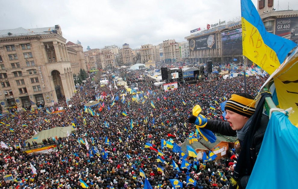 Kiev protests of 2014