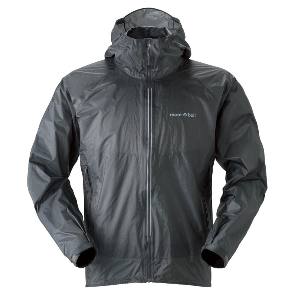 caaba3b4c3c0 5 of the best lightweight packable rain jackets – Snarky Nomad