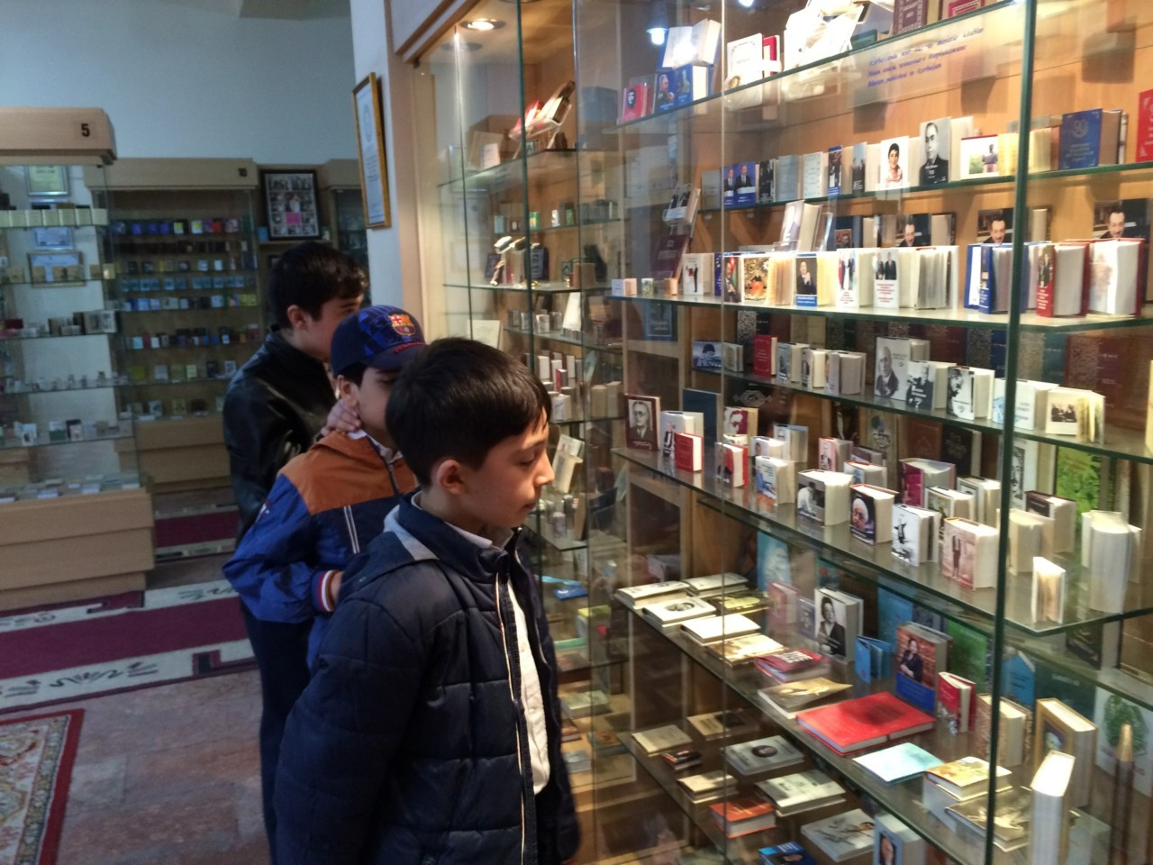 Museum of Miniature Books in Baku